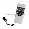 袖珍温度数字显示仪 XMX-02 自动化三厂
