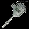 上海自动化仪表 隔爆型热电偶 WRE-640A