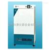 SHP-750上海精宏 SHP-750 生化培养箱