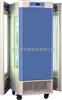 MGC-350BP上海一恒 MGC-350BP 光照培养箱 微生物培养箱 植物培养箱