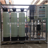 深圳小型水处理设备