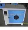 江苏电热鼓风干燥箱可订制厂家