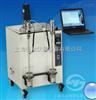 SYD-0193自动润滑油氧化安定性测定器(旋转氧弹法)