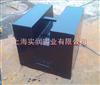 SR质量稳定的叉车砝码,上海2000kg锁式法码
