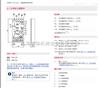 EV22K2-12/24,HAWE放大器上海代理