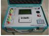 沈阳特价供应YBZC-ll全自动变比测试仪