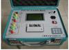 西安特价供应HYBC-901全自动变比测试仪