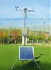 便携式气象站,小型气象站,校园气象站