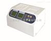 DR3100 COD水质分析仪DR3100 COD水质分析仪