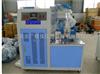 BCH-A低溫脆性試驗儀    廠家直銷