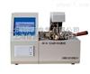 济南特价供应CHK-3536 全自动开口闪点测试仪