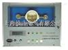 北京特價供應HCJ-9201絕緣油介電強度測試儀