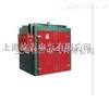 济南特价供应CHL-4AG电机浸漆烘干机