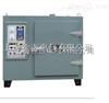 哈尔滨特价供应8401A-2实验室高温干燥箱