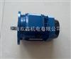 GS8024-0.75KW/B5铝壳电动机0.75KW上海欢鑫工厂直销