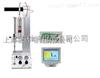 济南特价供应SLC型激光油液颗粒计数系统