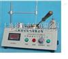 北京特价供应SCKS401型开口闪点测试仪(手动型)