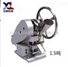 小型台式连续压片机,粉末压片成形机