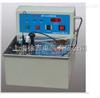 深圳特價供應WBS-9型微機閉口閃點自動測定儀