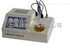 杭州特价供应WS-3000型微量水分测定仪