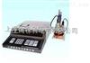 深圳特价供应WS-5型微量水分测定仪