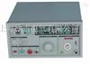 武汉特价供应ZHZ8高压耐压测试仪