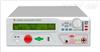 TH5101E交流耐压绝缘测试仪 南昌特价供应