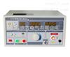 ZHZ8耐压测试仪/高压测试仪