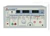 SLK2673C电容耐压检测设备