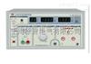 SLK2674A-20KV交流耐电压测试仪