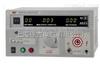 SLK2672D交流5KV200mA耐电压击穿试验仪