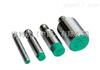 NBB20-L2-E2-V1P+F倍加福现货接近传感器种类介绍