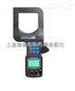 ETCR7000大口徑度鉗形漏電流表