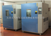 KGDW-800L北京温度快速变化试验箱厂家