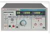 CS2674A超高压测试仪|超高压耐压测试仪|耐压测试仪