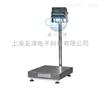 臺秤TCS-100kg防爆電子臺秤化工行業專用電子稱臺秤30kg