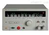 CS2678Y医用接地电阻测试仪 耐压仪