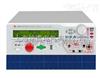 CS9933N程控接地电阻测试仪 接地电阻测试仪