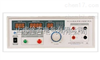 PC39A型数字接地电阻测试仪 接地电阻测试仪