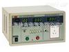 LCRK2675B型泄露电流测试仪(全数显) 接地电阻测试仪
