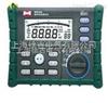 MS2302 数字接地电阻测试仪 接地电阻测试仪