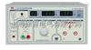 SLK2674A交直流耐压测试仪 20KV电压输出耐电压试验仪 接地电阻测试仪