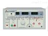LK2672C交直流耐压测试仪 高压试验仪 耐压测量仪 耐压仪 接地电阻测试仪
