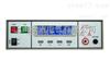 9632型程控耐电压测试仪