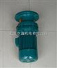BLD1-23-1.5KW辽宁葫芦岛地区搅拌设备常用摆线针轮减速机BLD1-23-1.5KW