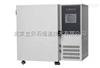 高低温试验箱Labonce-100GDJA