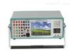 MS-1600 微机继电保护测试仪