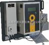 maMoS设备内固定多组烟气分析仪