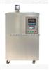 HL-500GWC高温恒温盐槽