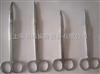 接种剪 组培专用接种剪刀  不锈钢弯剪/直剪
